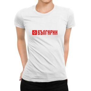 Дамска тениска БЪЛГАРИН бяла с червено лого - едностранна