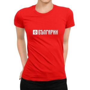 Дамска тениска БЪЛГАРИН червена с бяло лого - едностранна