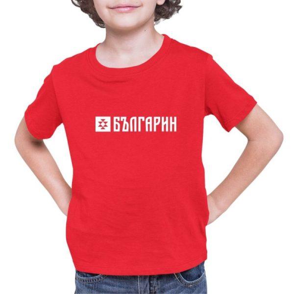Детска тениска БЪЛГАРИН червена - едностранна