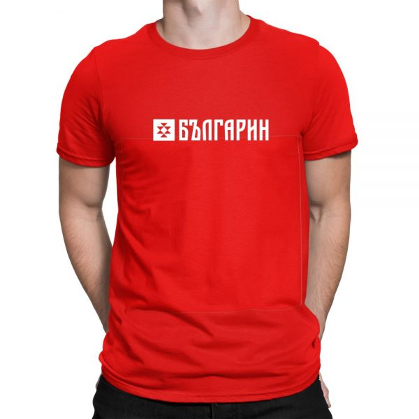 Мъжка тениска БЪЛГАРИН червена с бяло лого - едностранна