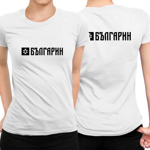 Дамска тениска БЪЛГАРИН бяла, размер S 1