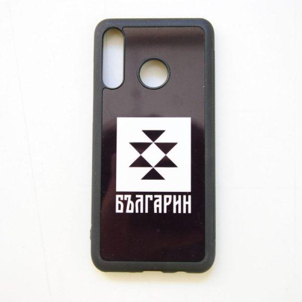Кейс за телефон БЪЛГАРИН черен - Huawei P30 lite