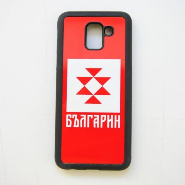 Кейс за телефон БЪЛГАРИН червен - Samsung J6 2018