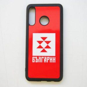 Кейс за телефон БЪЛГАРИН червен - Huawei P30 lite