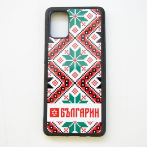 Кейс за телефон Шевица - Samsung A71