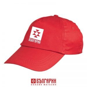 Шапка БЪЛГАРИН с крива козирка червена 2
